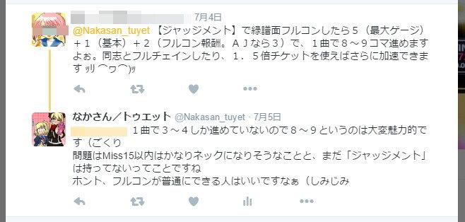 f:id:nakasan:20160712024650j:plain