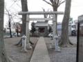 上尾宿の入口愛宕神社