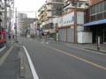 日本橋から9里目の上尾一里塚付近