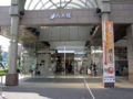 中山道 in 百貨店