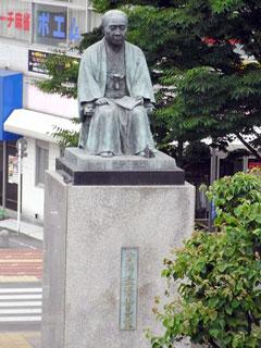 地元の偉人:渋沢栄一