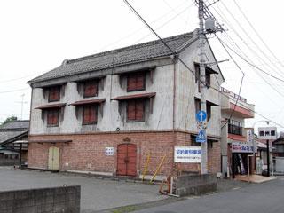 昭和8年(1933)頃の建物です