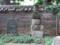 隣の板碑も市指定文化財です
