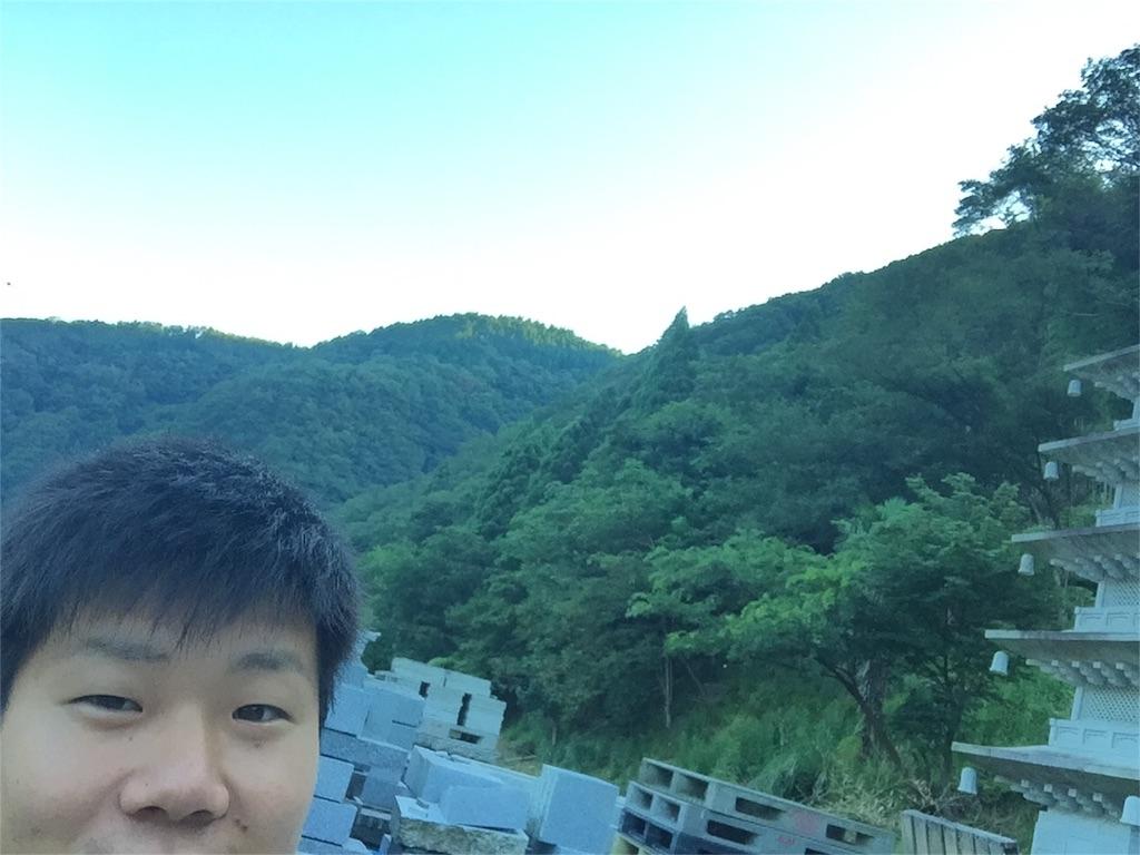 f:id:nakashima1483:20160915224547j:image