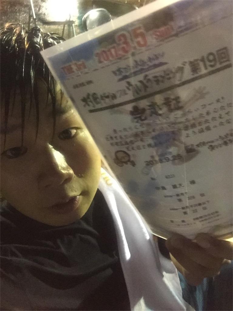 f:id:nakashima1483:20160928220355j:image