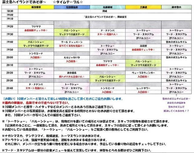 f:id:nakashima777:20171130013305j:image