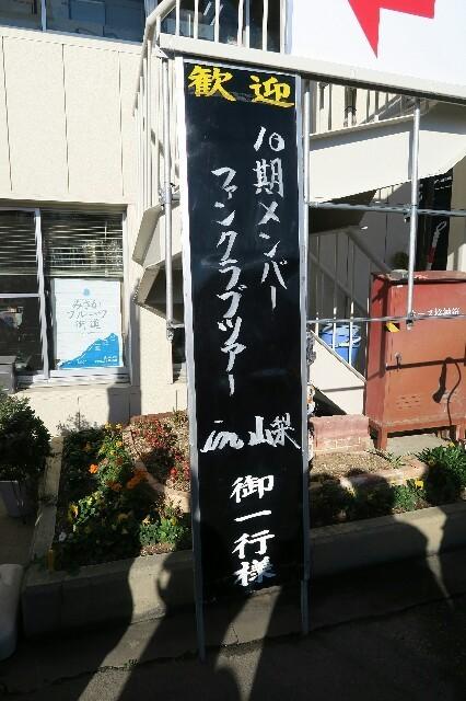 f:id:nakashima777:20171201021745j:image