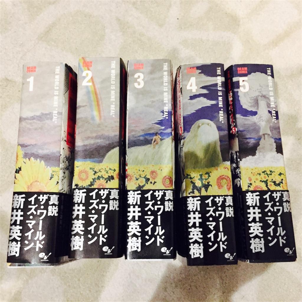 f:id:nakashimaqio:20161105174216j:image