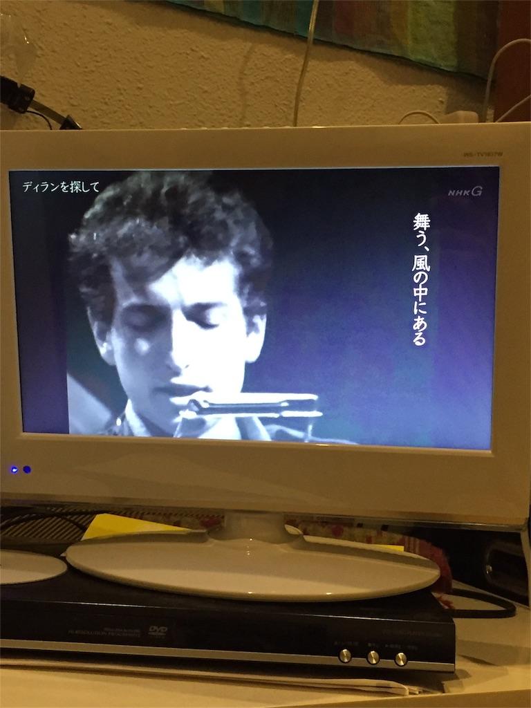 f:id:nakashimaqio:20161217014858j:image