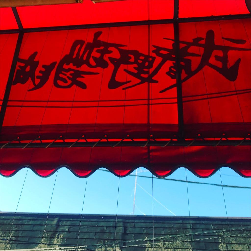 f:id:nakashimaqio:20170116150441j:image