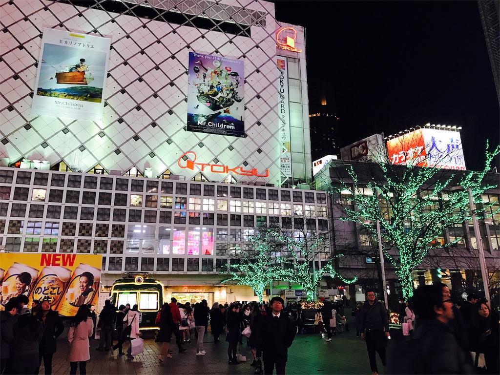 f:id:nakashimaqio:20170131235211j:image