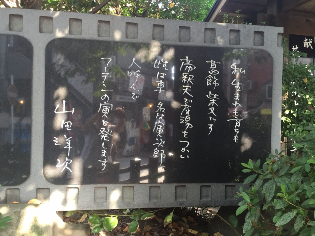 f:id:nakashimasan:20160814001106j:plain