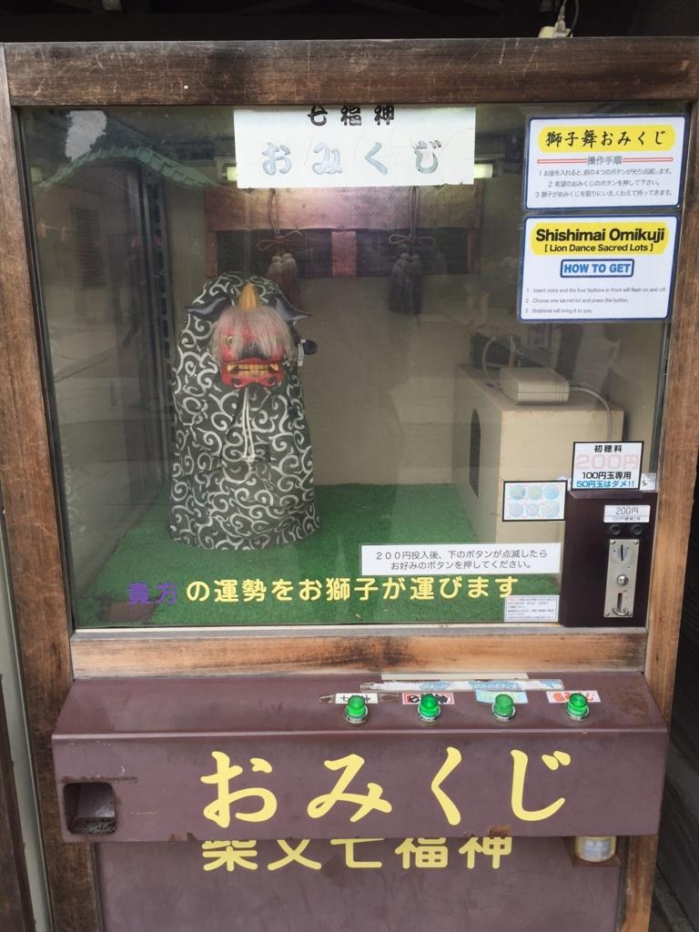 f:id:nakashimasan:20160814002431j:plain