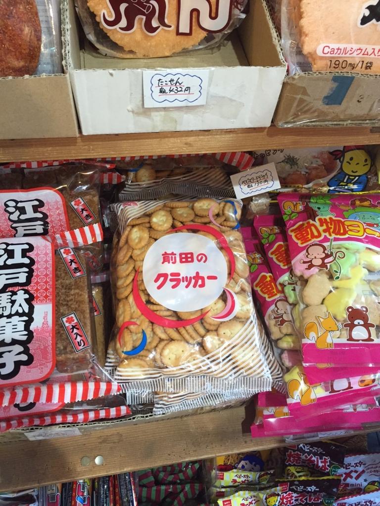 f:id:nakashimasan:20160814003353j:plain