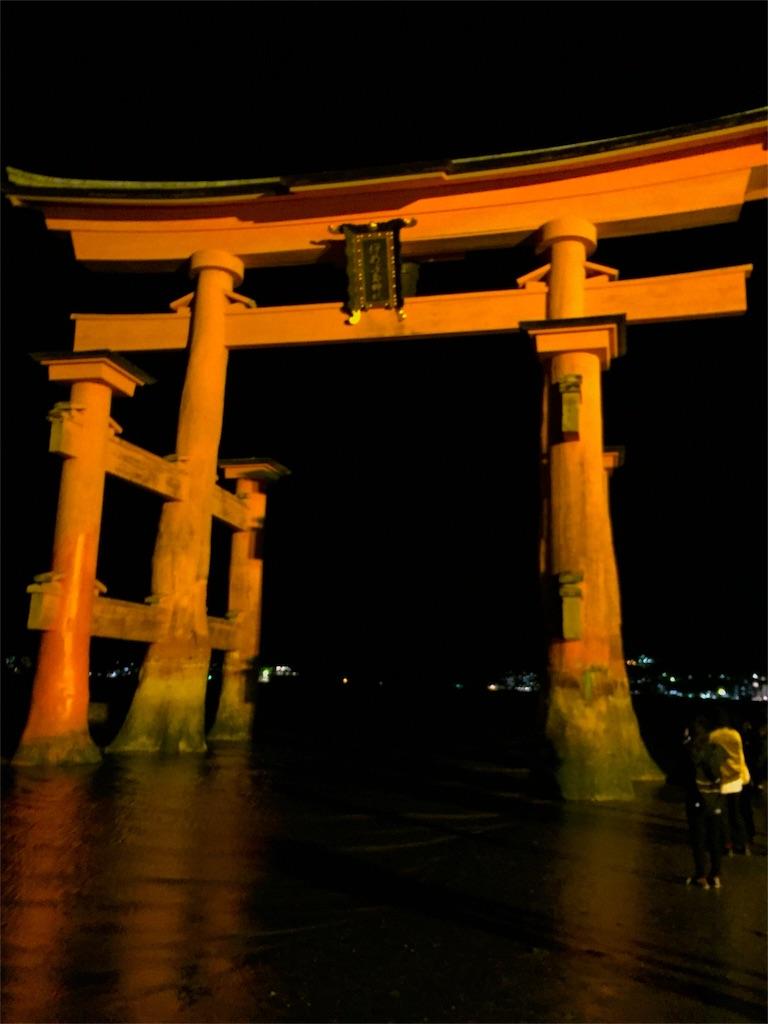 f:id:nakashimayusuke1995:20180510181520j:image