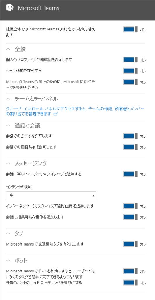 f:id:nakasho_dev:20161105034410p:plain