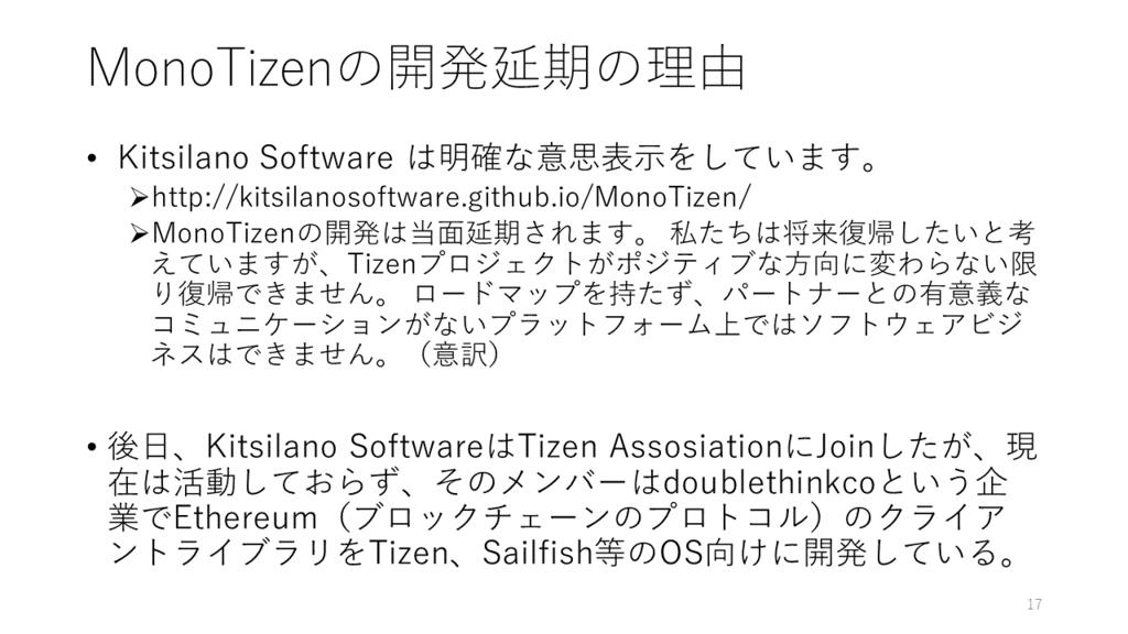 f:id:nakasho_dev:20170601011228p:plain