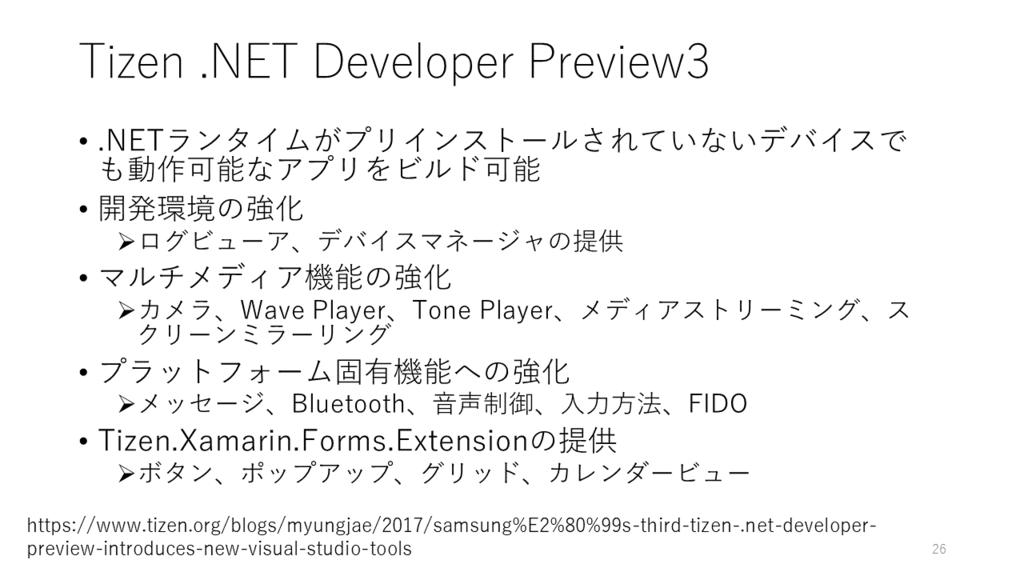 f:id:nakasho_dev:20170601022544p:plain