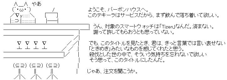 f:id:nakasho_dev:20171210023727p:plain