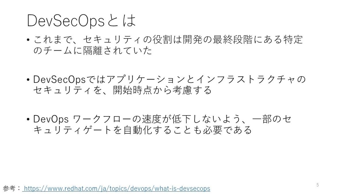 f:id:nakasho_dev:20200825013627j:plain