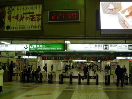 仙台駅在来線の改札口