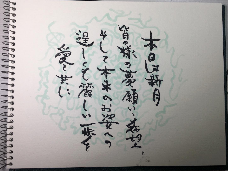 f:id:nakatakaori:20170723114653j:image