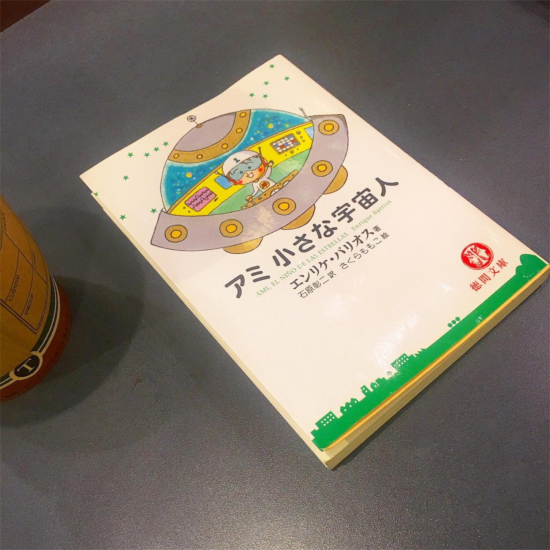 f:id:nakatakaori:20170909174847j:image