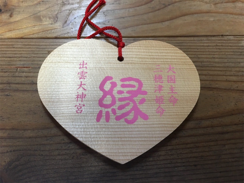 f:id:nakatakaori:20171216184306j:image