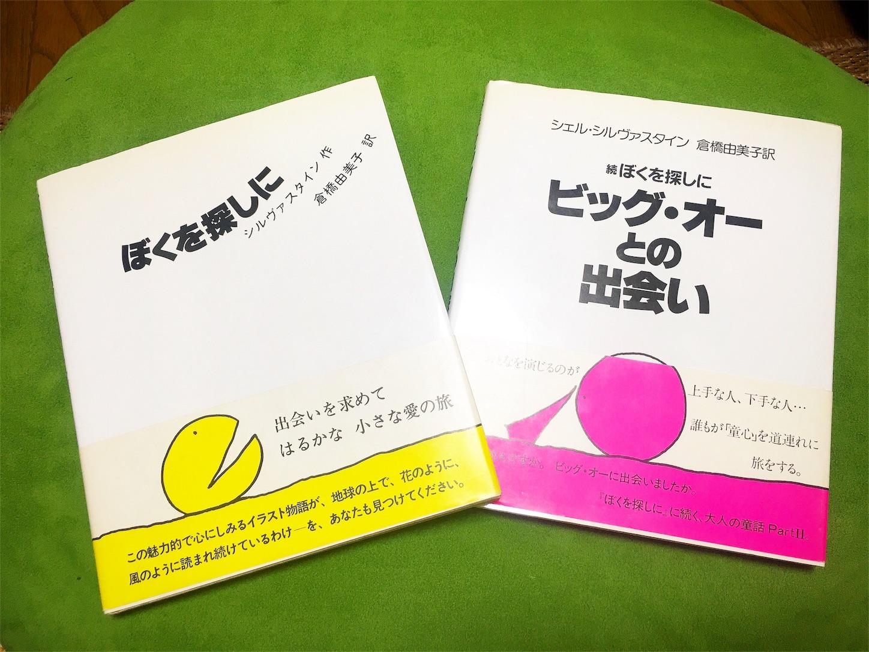 f:id:nakatakaori:20171225143826j:image