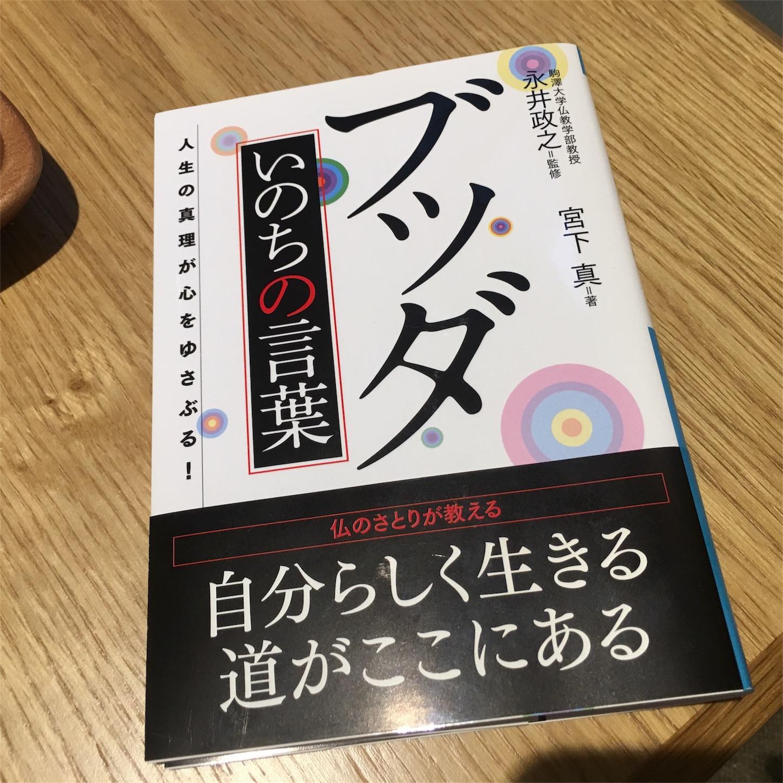 f:id:nakatakaori:20180107182959j:image