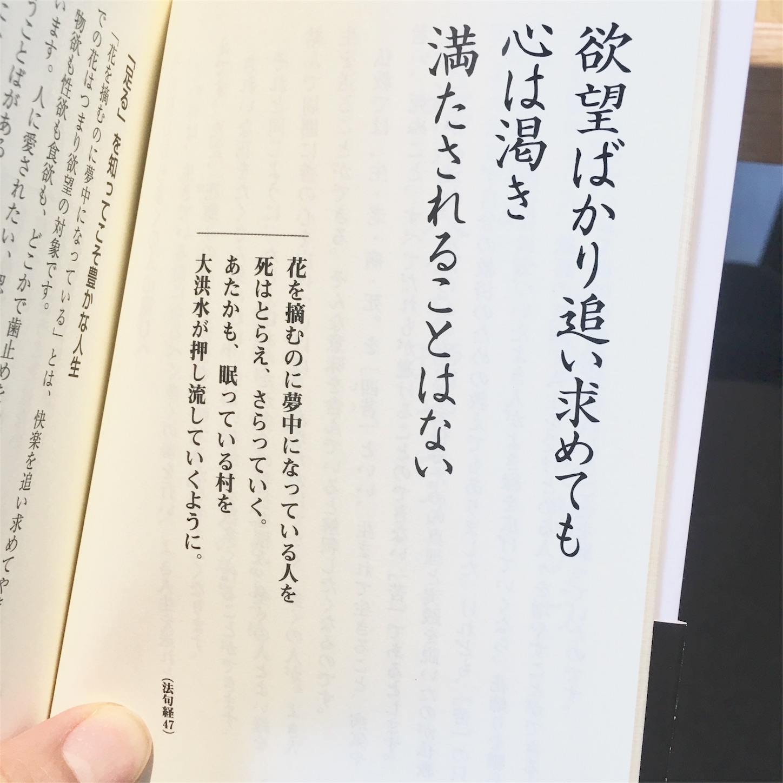 f:id:nakatakaori:20180107184435j:image