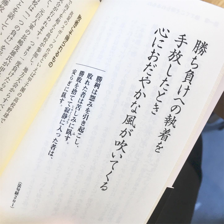f:id:nakatakaori:20180107184456j:image