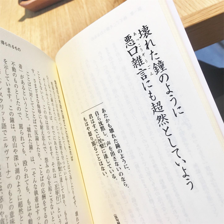 f:id:nakatakaori:20180107184520j:image