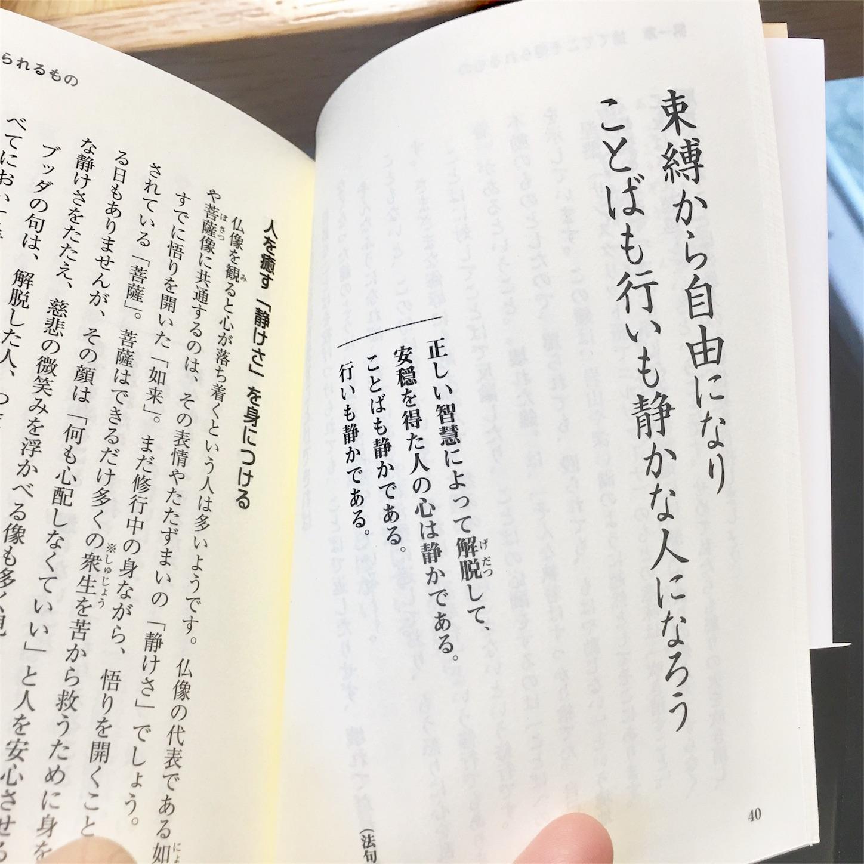 f:id:nakatakaori:20180107184556j:image