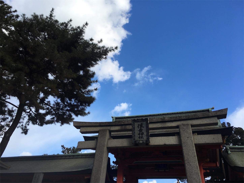 f:id:nakatakaori:20180206135245j:image