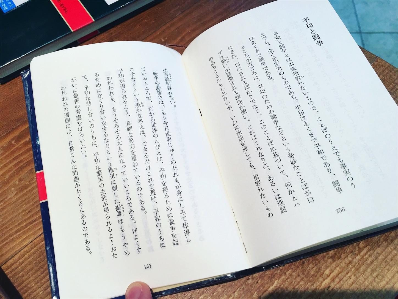 f:id:nakatakaori:20180317032704j:image