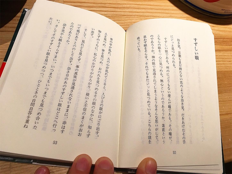 f:id:nakatakaori:20180317032719j:image