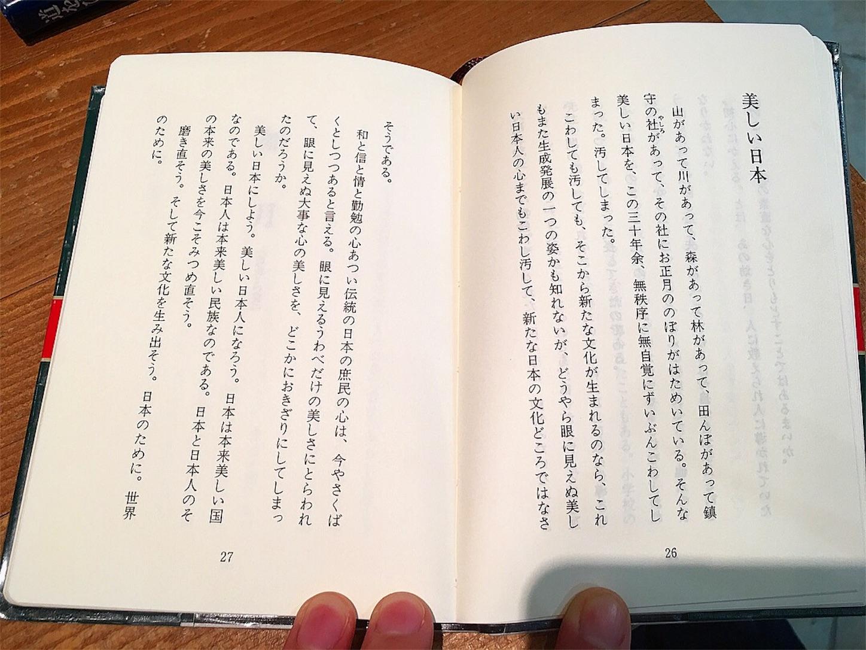 f:id:nakatakaori:20180317032729j:image
