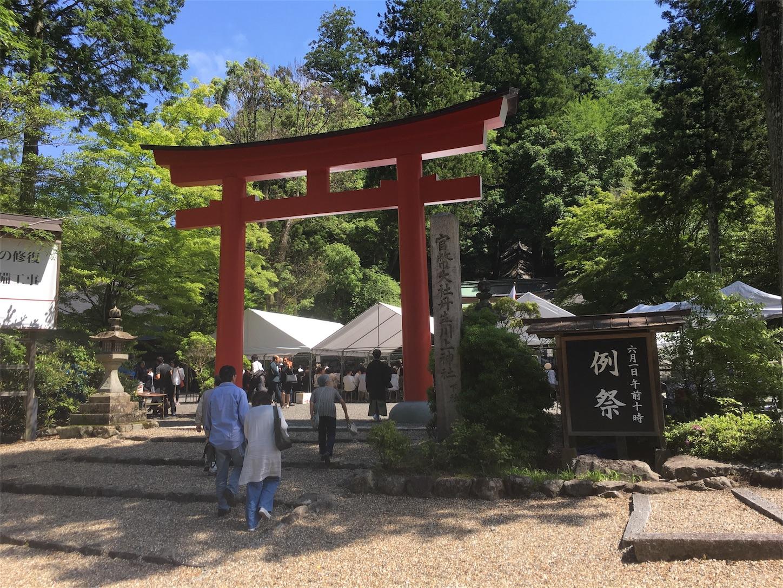 f:id:nakatakaori:20180601205837j:image