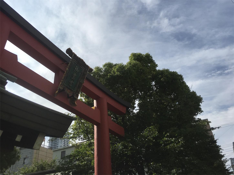 f:id:nakatakaori:20180628163126j:image