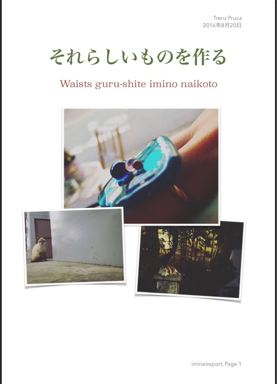 f:id:nakatakaori:20181015145920j:image