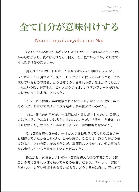 f:id:nakatakaori:20181015145933j:image