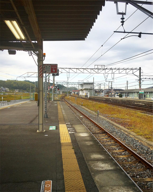 f:id:nakatakaori:20181103215644j:image