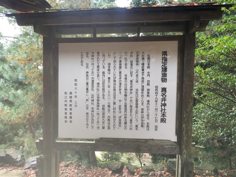 f:id:nakatakaori:20181122040050j:image