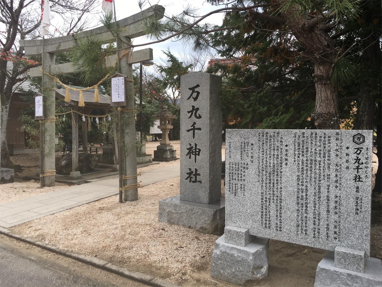 f:id:nakatakaori:20181122040858j:image