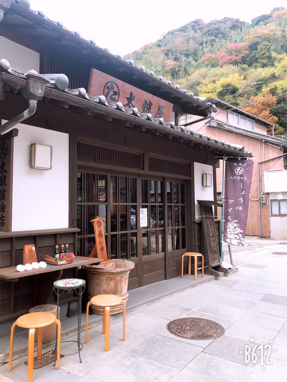 f:id:nakatakaori:20181122042245j:image