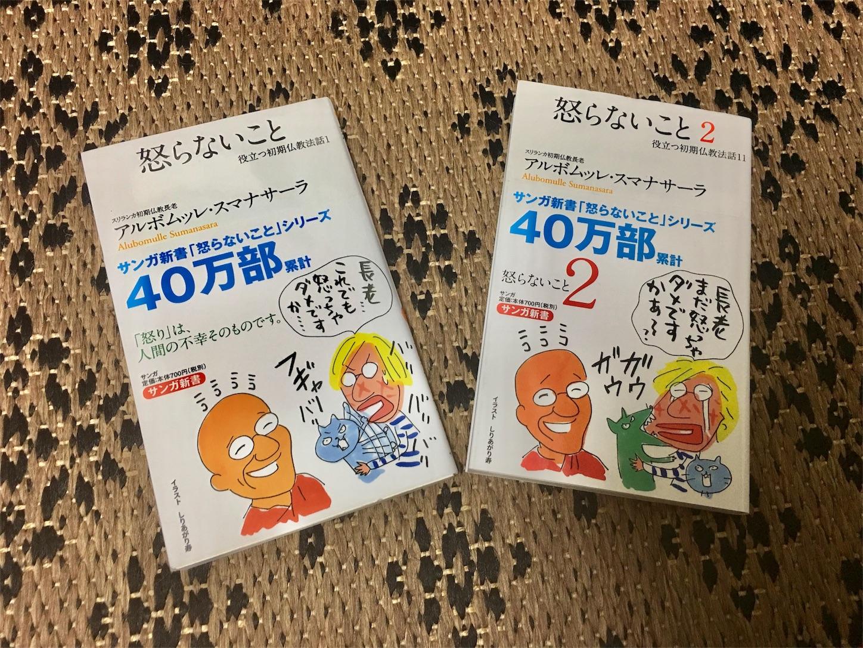 f:id:nakatakaori:20181202204251j:image