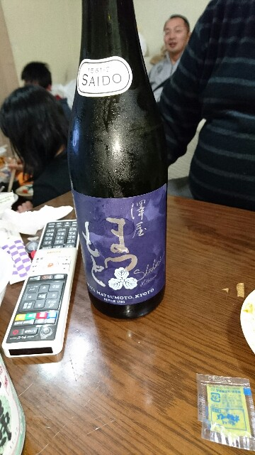 f:id:nakataku1975:20170418210357j:image