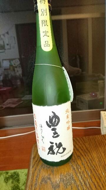 f:id:nakataku1975:20170419104052j:image