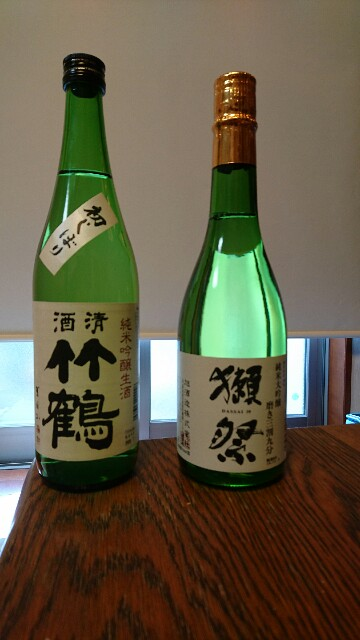 f:id:nakataku1975:20170419110121j:image